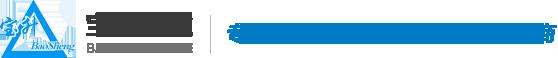 泡菜坛子_PET万博体育手机登录app_食品包装瓶_塑料化工桶_塑料壶_湖南万博体育manbetx手机版万博亚洲体育官网